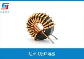 贴片式磁环电感