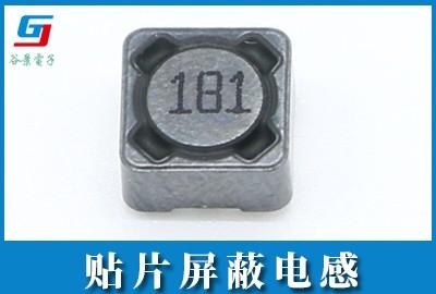 贴片屏蔽电感GCDH Series