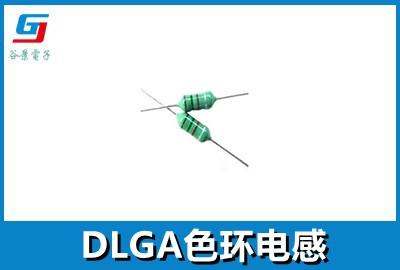 色环电感DLGA 0410