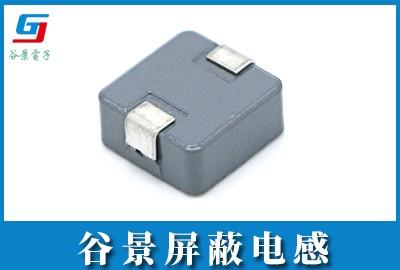 屏蔽电感GSR Series