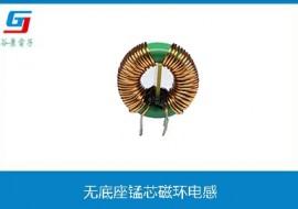 无底座锰芯磁环电感