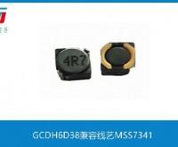GCDH6D38兼容线艺MSS7341