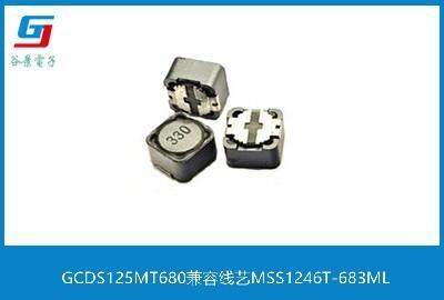 GCDS125MT680兼容线艺MSS1246T-683ML