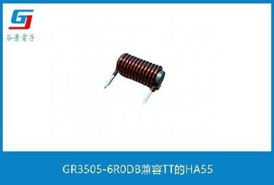 GR3505-6R0DB兼容TT的HA55