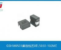 GSHM0503兼容线艺XEL5030-102ME