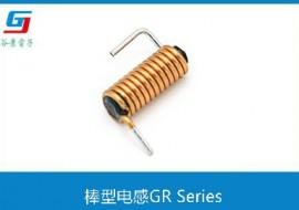 棒型电感GR Series