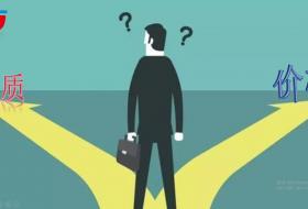 电子行业—品质与价格的抉择