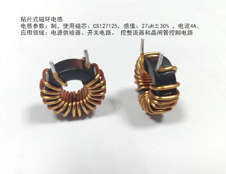 苏州谷景电子有限公司 15