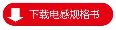 苏州谷景电子有限公司 4