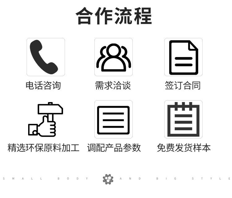 苏州谷景电子有限公司 8
