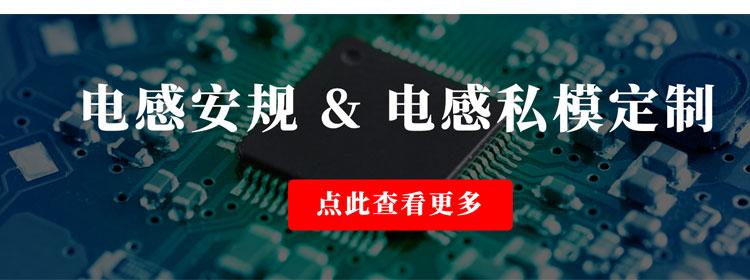 苏州谷景电子有限公司 14