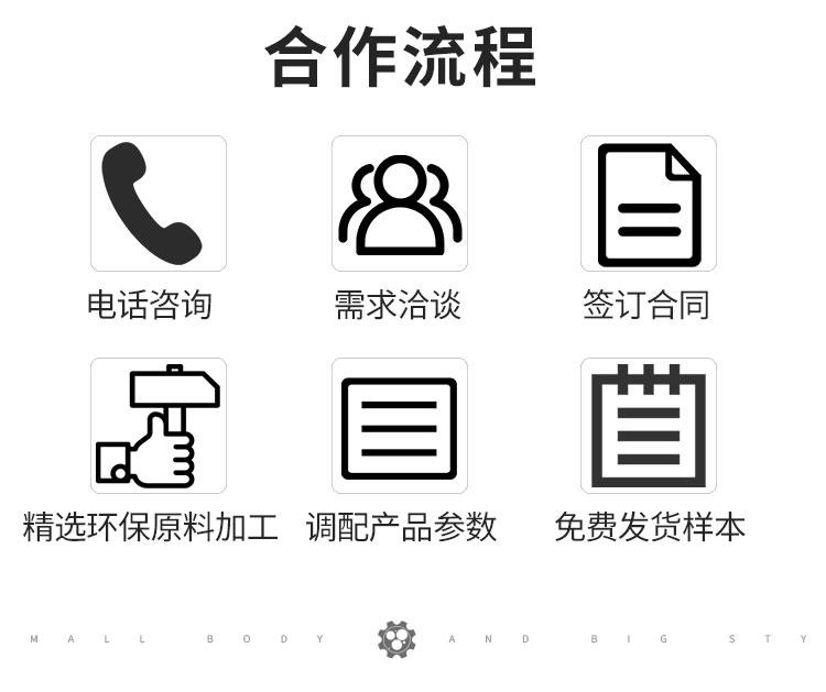 苏州谷景电子有限公司 10