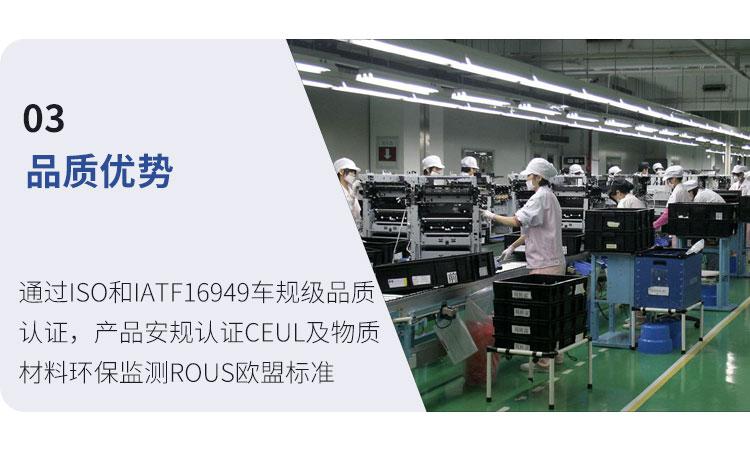 苏州谷景电子有限公司 13