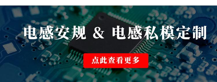 苏州谷景电子有限公司 16
