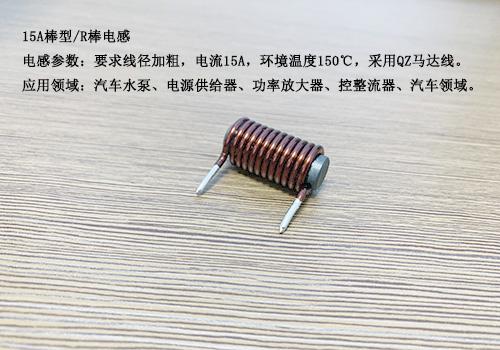 苏州谷景电子有限公司