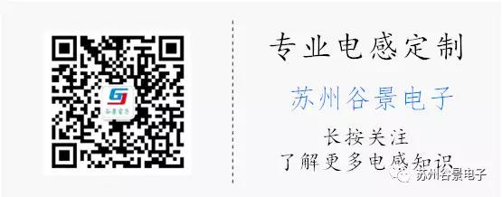 苏州谷景电子有限公司 2