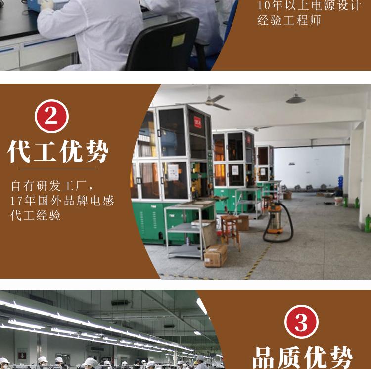 苏州谷景电子有限公司 6