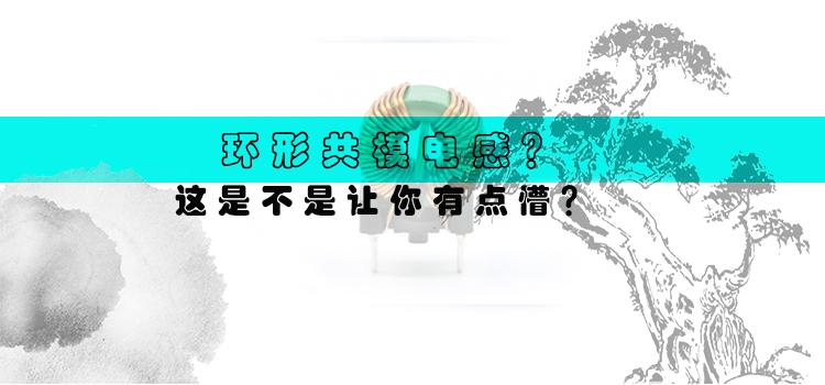 苏州谷景电子有限公司 1